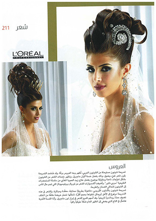 Loreal Lessons1